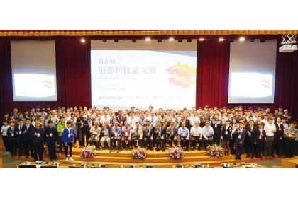 2019旭泰科技論文獎,參加的學生、教授、評審與來賓合影。圖/黃俊榮 Facebook