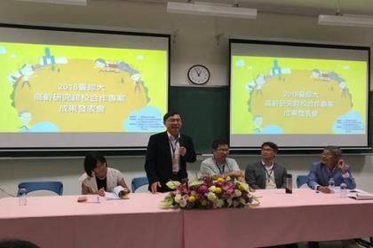 中正大學副校長郝鳳鳴教授,主持「高齡研究成果發表」開幕式。(蘇秀枝提供)