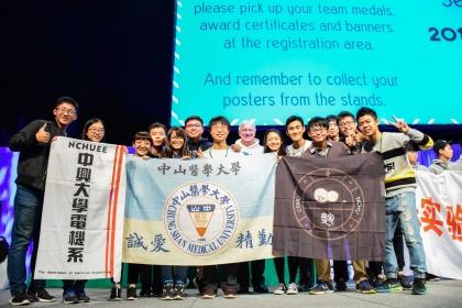 由興大與中山醫共組的聯隊參加國際合成生物學競賽摘金