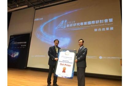 科技部許有進次長(左)頒獎「AI投資潛力獎」第三名予楊明德特聘教授團隊