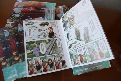 興大出版漫畫校史 由學生繪製 。