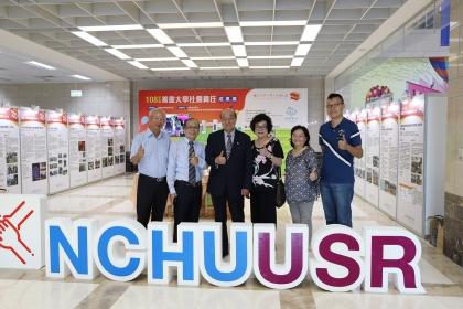 「高教深耕計畫特色領域研究中心暨USR成果展」29日開幕