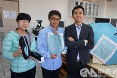 【媒體報導】衣服摩擦可發電!興大研究登國際期刊