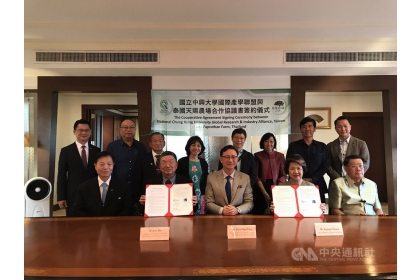 中興大學國際產業聯盟24日和泰國天賜農場簽訂合作協議書,加強農業合作交流。中央社記者呂欣憓曼谷攝 108年11月24日