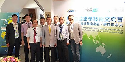 【公關組】南向新躍進 興大舉辦馬來西亞海外產學技術交流會