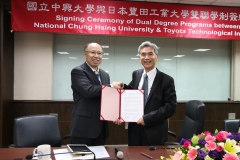 NCHU and Toyota Technological Institute Joint Degree Program Reaches Ten Year Mark