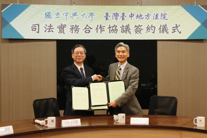 興大校長薛富盛(右)、臺中地方法院院長江錫麟代表簽署