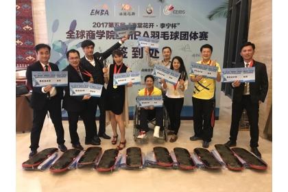 興大EMBA羽球社勇奪第五屆全球商學校EMBA羽毛球賽團體賽冠軍