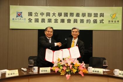 興大校長薛富盛(右)與全國農業金庫董事長吳明敏代表簽約