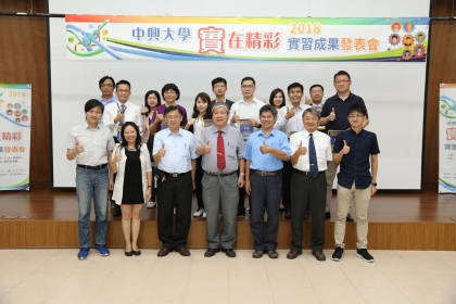 興大副校長鄭政峯(前排中)與提供實習機會的企業代表及興大師長合影