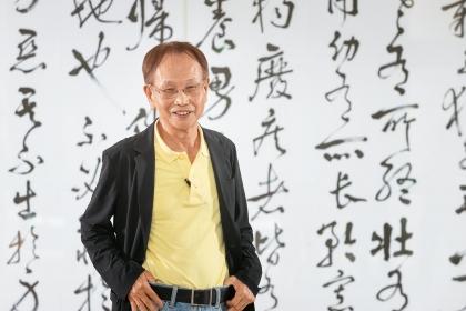 程泰機械 楊德華董事長