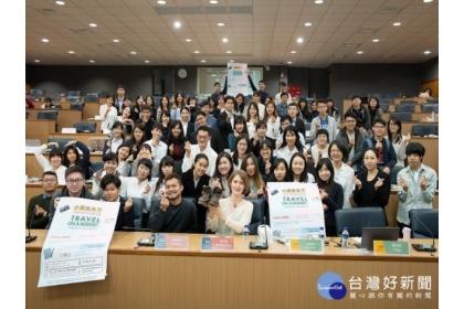 【台灣好新聞】中興大學辦口譯實務期末發表會學生同步口譯驗收學習成果