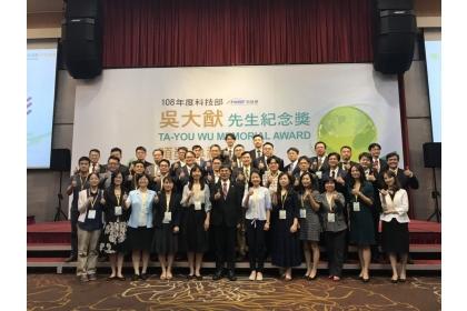 科技部今天舉行吳大猷紀念獎頒獎典禮,由部長陳良基頒獎給本屆45名42歲以下的得獎學者。記者潘乃欣/攝影