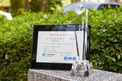 興大榮獲「2017智慧綠建築設計創意競賽」佳作