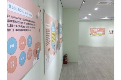 興大USR展覽「愛的最後一哩路」 探討安寧照護與臨終醫療