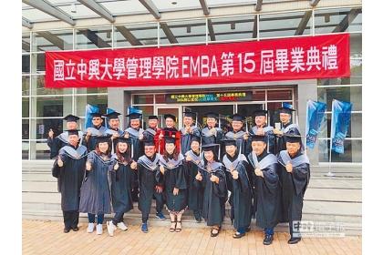 中興大學管理學院EMBA第15屆畢業典禮後,寶成工業鞋合資事業總部總經理龔松煙(前排左1)與畢業同學合影。圖/興大EMBA提供