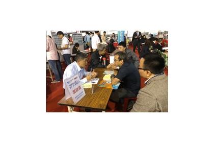 博士級產業訓儲菁英月領6萬甄選會開始報名