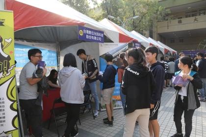 興大理學院、電資學院產學合作與人才培育博覽會 熱鬧登場