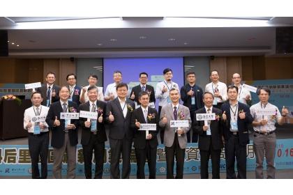 中科管理局16日舉辦「中科后里園區創新創業論壇暨投資招商說明會」。