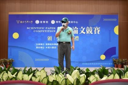 米堤集團飯店李麗裕總經理親自到場勉勵及頒發獎項。