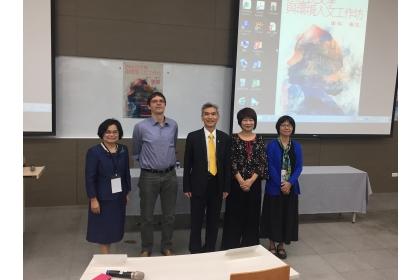 興大人社中心舉辦「原住民文學與環境人文」工作坊與生態文化參訪