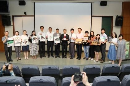 4月24日興大舉辦臺灣四季春烏龍茶產業升級發表會