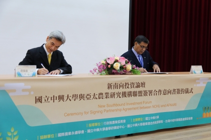 The MOU was signed by Fuh-Sheng Shieu(left), President of NCHU, and Ravi Khetarpal(right), Executive Secretary of APAARI.
