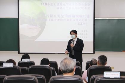 環保署蔡鴻德副署長拜會興大 討論推動土壤及地下水污染整治技術研發。