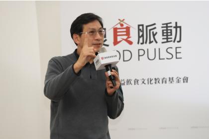 灃食智庫-荒野保護協會榮譽理事長李偉文,以食當令 吃在地 找小農方式,從支持本土生產食品方面,做到環保減碳。(圖/主辦單位提供)
