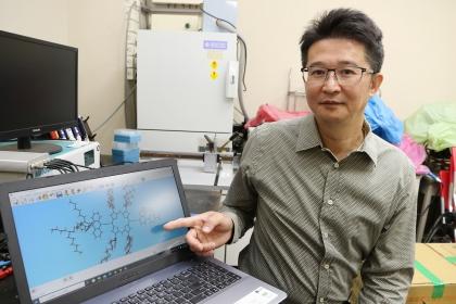 中興大學化學系葉鎮宇教授研發新一代「bJS」系列紫質染料,已被證明能有效提升染料敏化太陽能電池發電效率。