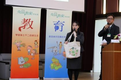中村美智子分享日本經驗