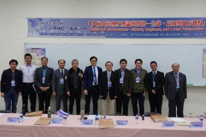 興大國務所舉辦第九屆公共治理國際學術研討會