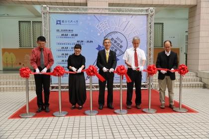 中興大學教務處10月30日中午舉辦「興光閃閃教學成果採收季」開幕儀式