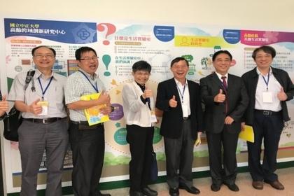 臺綜大跨校研究成果發表,探討高齡未來趨勢。(蘇秀枝提供)
