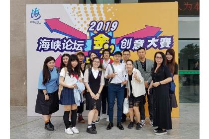 來自中興大學、輔仁大學、淡江大學、台灣藝術大學的學生們透過創意結合興趣嗜好為「2019金點子創意大賽」繪出含金量高的新篇章。(黃珈綺攝)