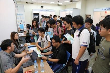 中興大學理學院16日首次舉辦產學合作與人才培育博覽會