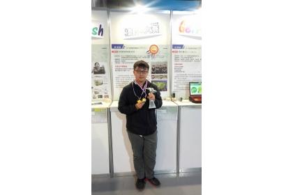興大材料系碩士生蕭勇麒於搶鮮大賽中獲得優勝(A類)與季軍(B類)