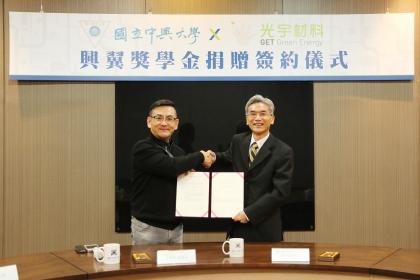 興大校長薛富盛(右)與光宇材料董事長李隆晉簽署捐贈合約