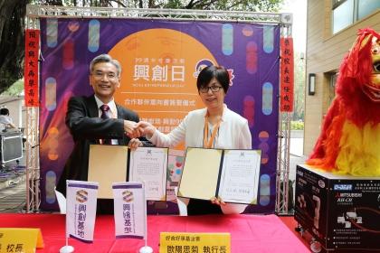 興大校長薛富盛(左)與好食好事基金會執行長歐陽思菊代表簽訂