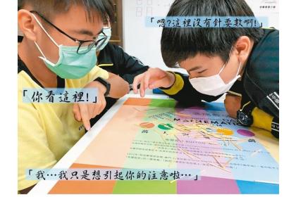 中華民國數學會舉辦萬人布豐投針實驗。 圖/陳宏賓提供