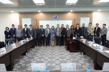 中台灣日本研究論壇成立大會