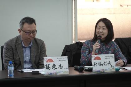 日本交流協會新聞文化部村嶋郁代部長