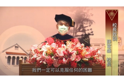 National Chung Hsing University President Dr. Fuh-Sheng Shieu encouraged the graduates to make good use of technology as a tool for learning.