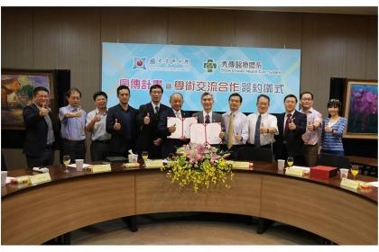 【青年日報】興大、秀傳醫療體系合作「興傳計畫」,推動智慧微創核心實驗室,昨日完成簽約。