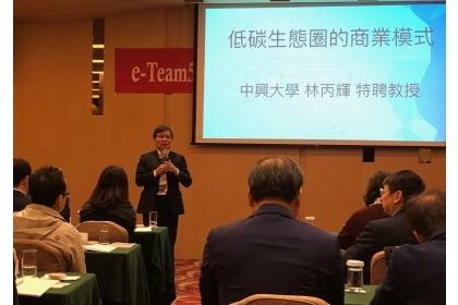 中興大學特聘教授林丙輝。
