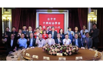 【經濟日報】台中市中興財金學會舉行第一屆第二次會員大會,與會師長、貴賓及全體理監事共同合影。