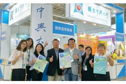 興大國際產學聯盟執行長徐新宏(左4)、營運長林詠凱(左5)參與展覽