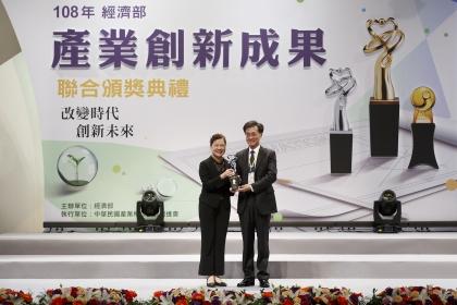 中興大學化學工程學系竇維平終身特聘教授(右)榮獲第6屆「經濟部國家產業創新獎-產學貢獻」
