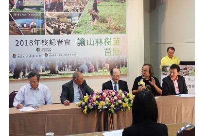 中興大學食蛇龜保育團隊與日月光文教基金會12月20日共同召開記者會,共同呼籲全民共同加入保育食蛇龜行列。