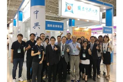 中興大學國際產學聯盟與學研團隊和聯盟會員共同參與「2018臺灣生物科技大展」